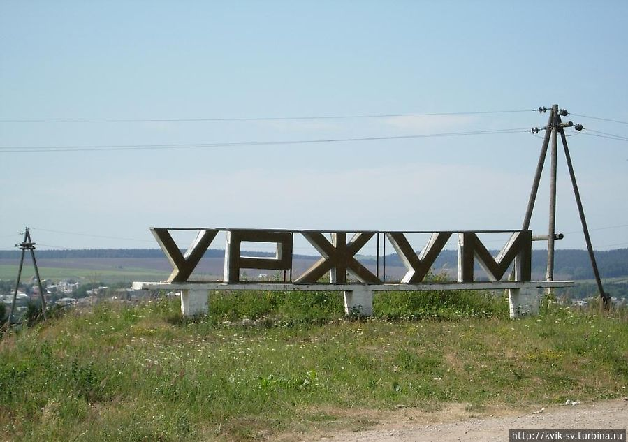 Прогулка по Уржуму. Фотография Уржум, Россия