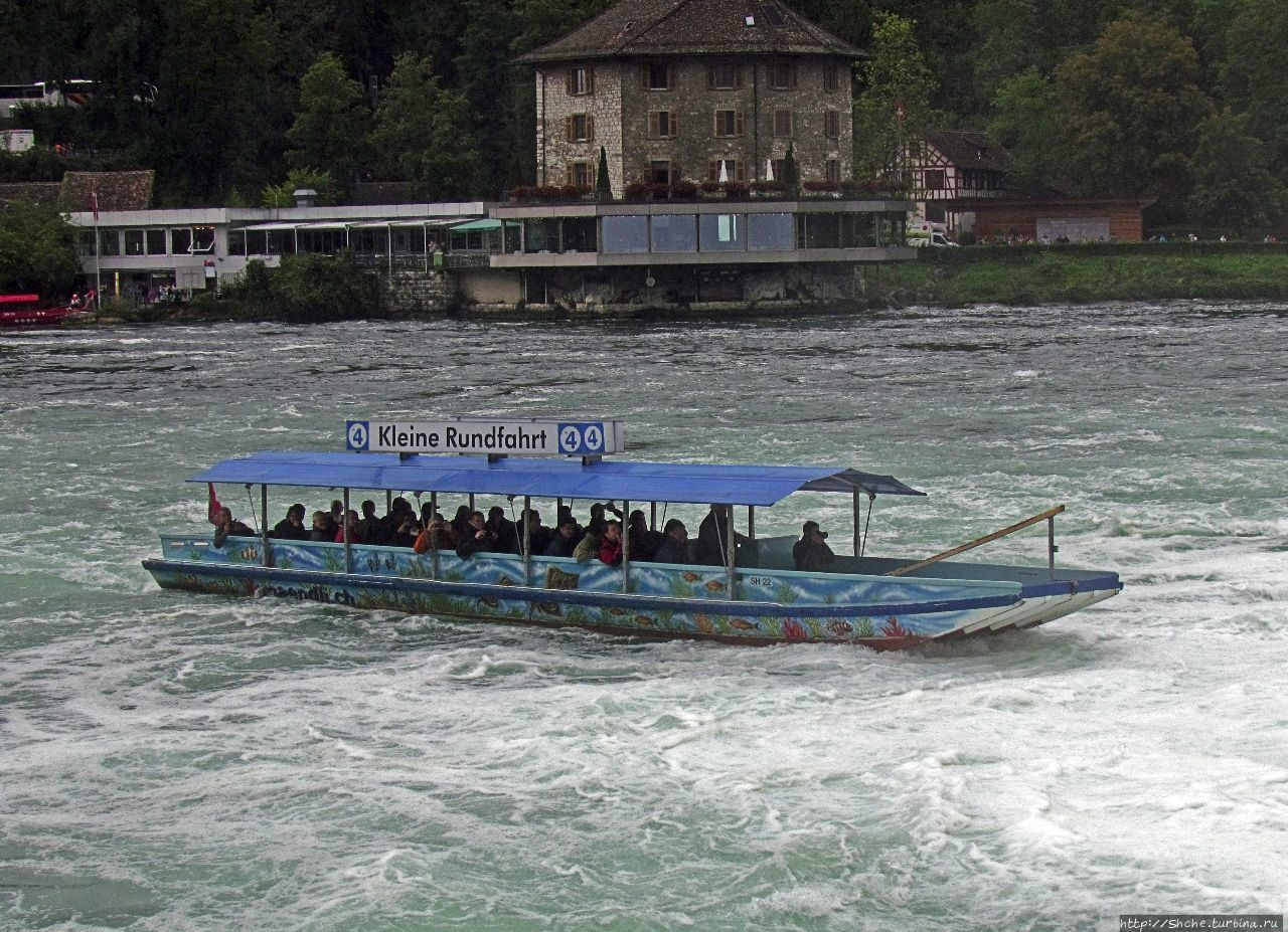 Рейнфол-Фельзен (утес на Рейнском водопаде) Рейнский водопад, Швейцария