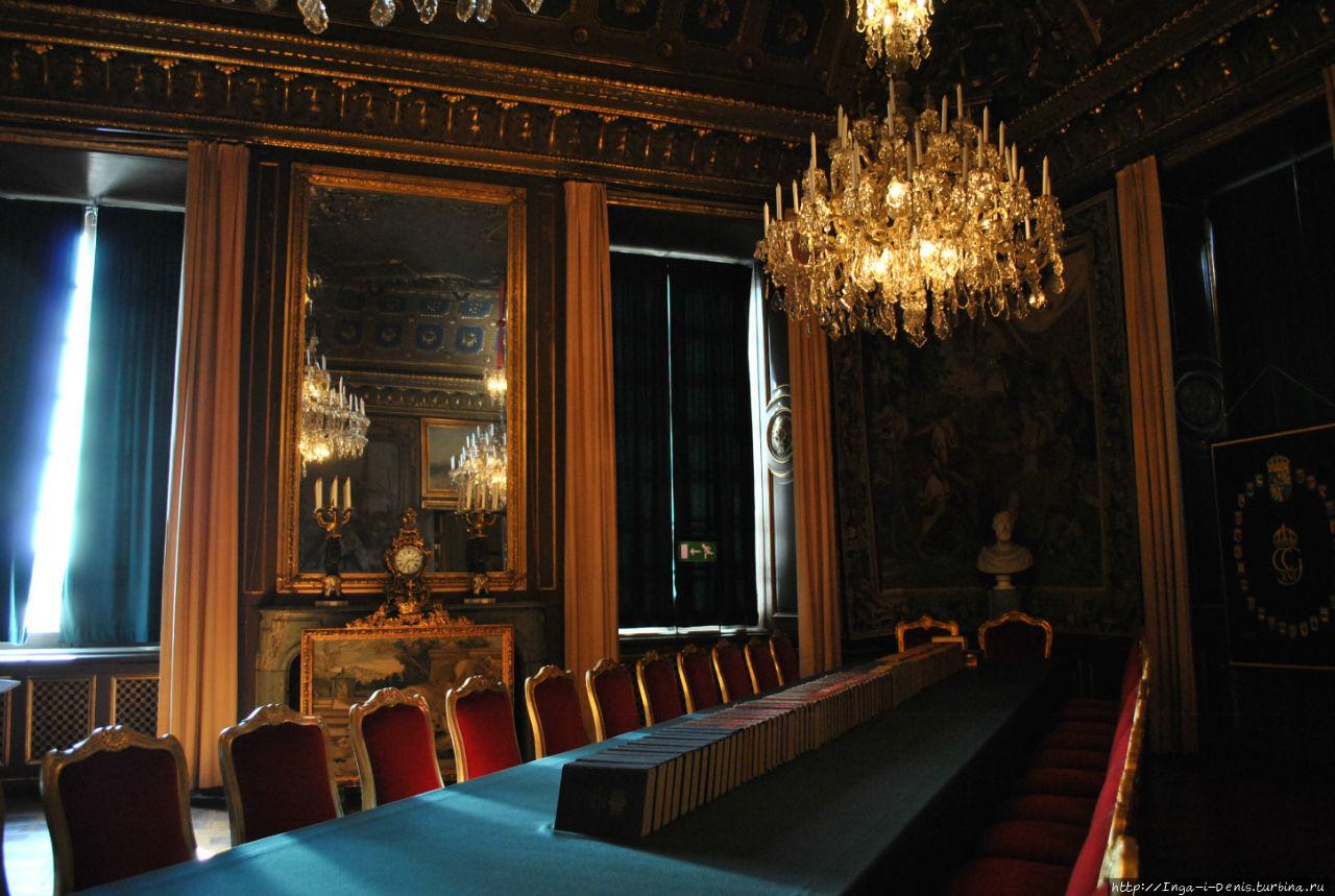 Конференц-зал (ранее стол