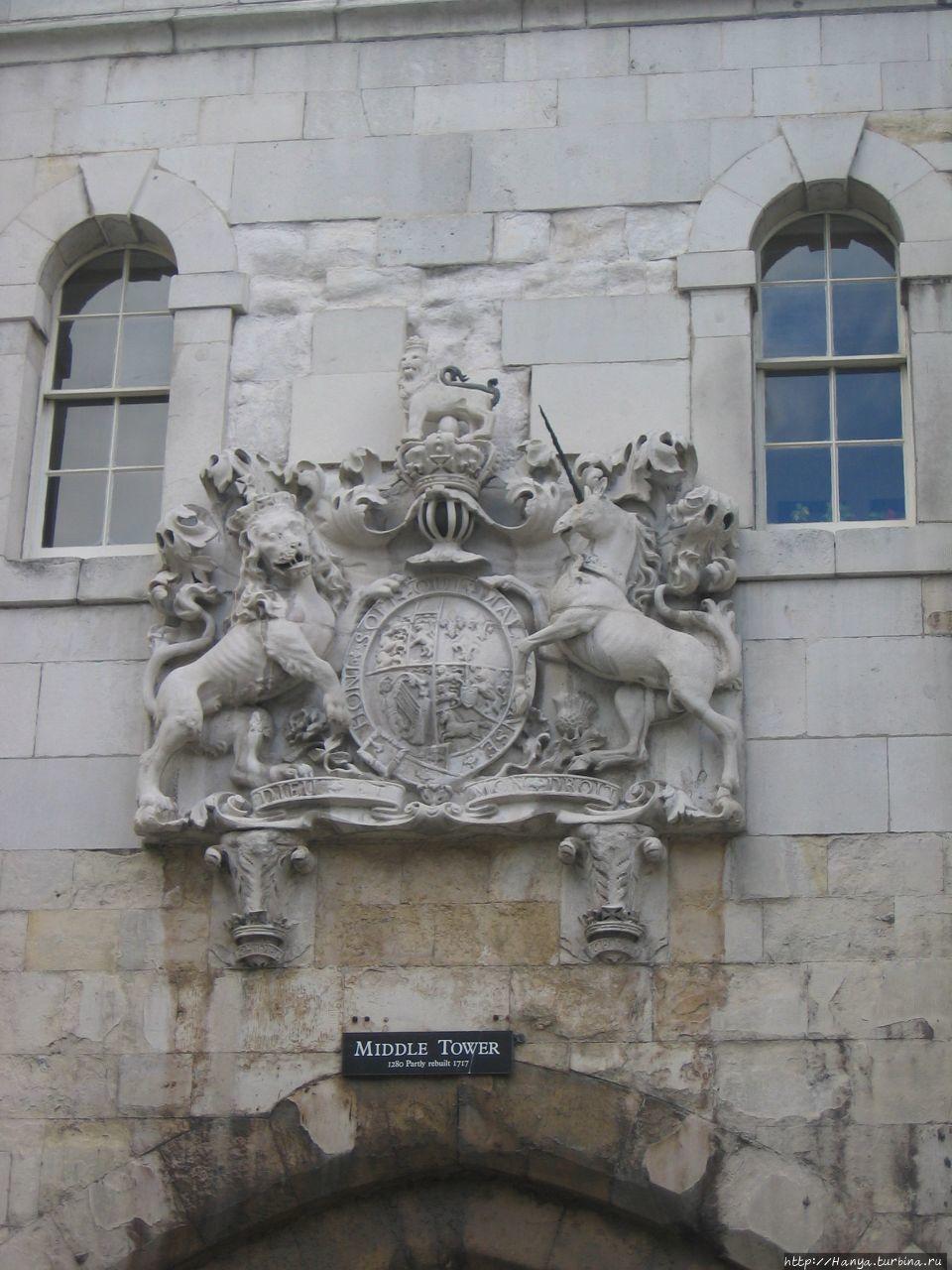 Королевский герб на Средн