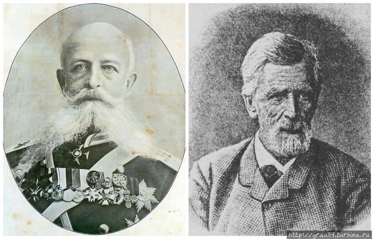 Бильдерлинг и Шредер