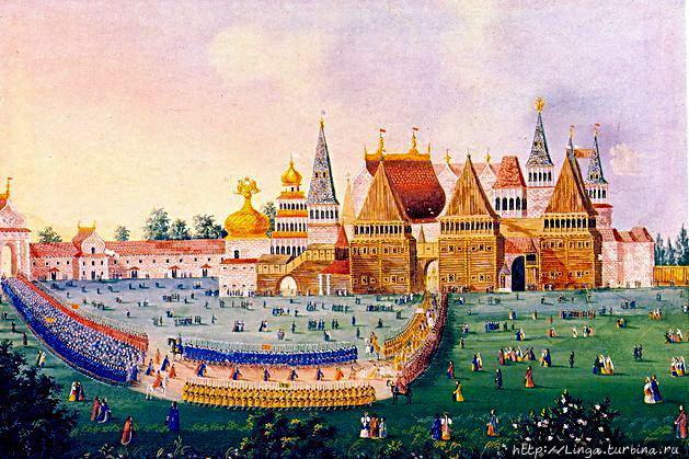 Гравюра 18 века. Фото из интернета