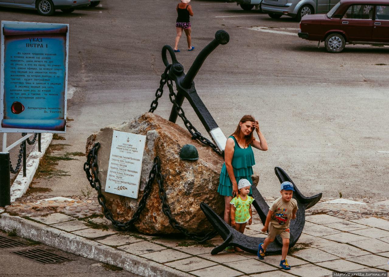 Анапа... Прелюдия Счастья Анапа, Россия