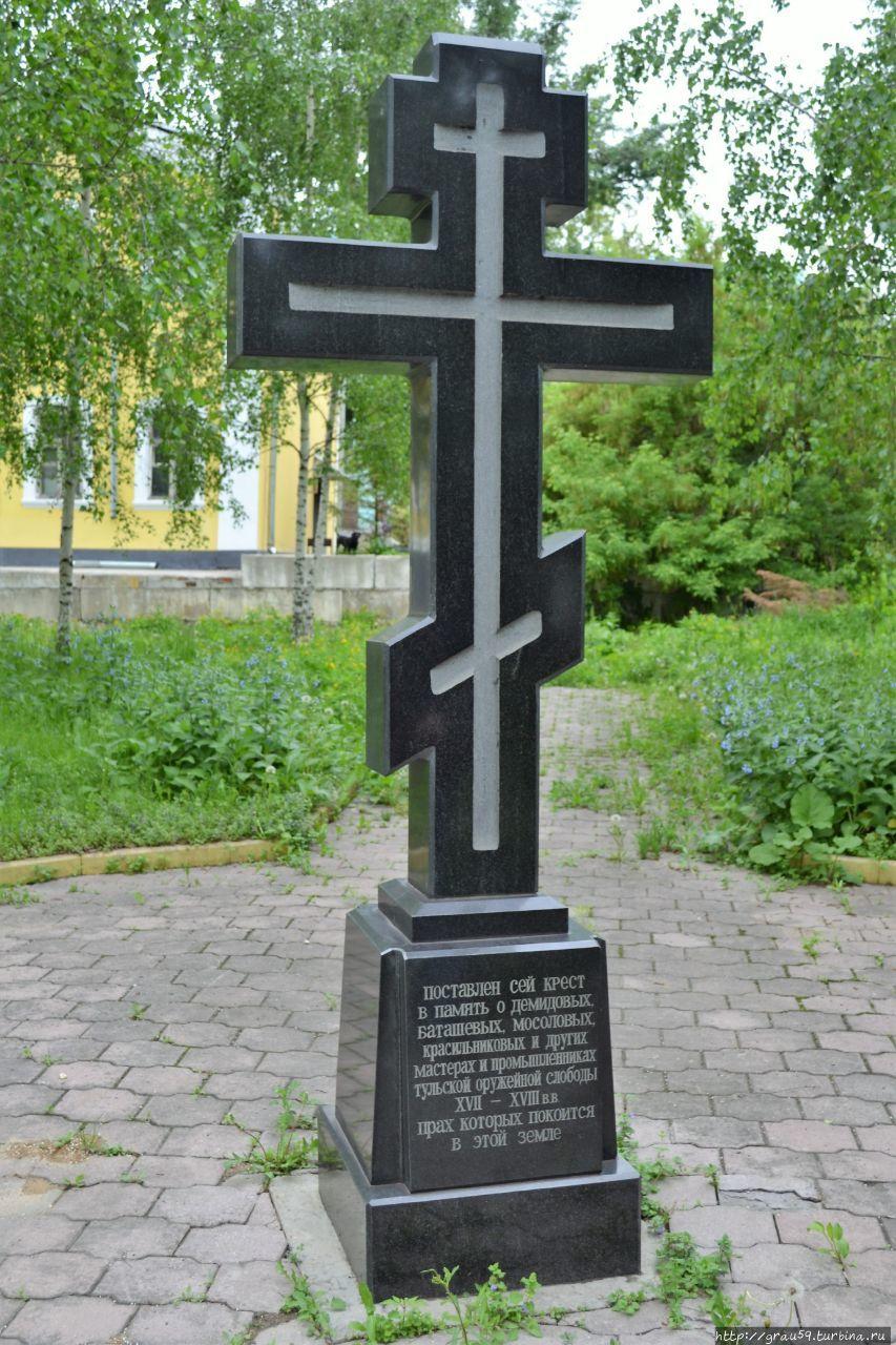 Памятник Никите Демидову Тула, Россия