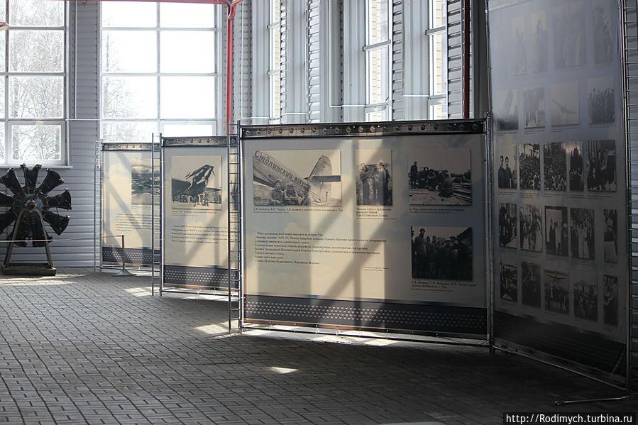 Немного исторических фотографий. Вдали виден авиадвигатель от АНТ-25
