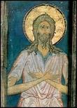 Фрагмент росписи алтарной преграды Успенского собора Московского Кремля. Алексей, человек Божий.