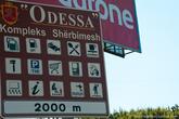 На заправке встретил указатель, с родным сердцу названием «Одесса».