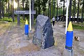 Памятный камень Svenska Frivilligbataljonen