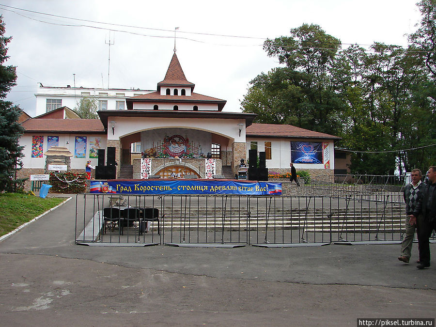Главная площадка-сцена праздника