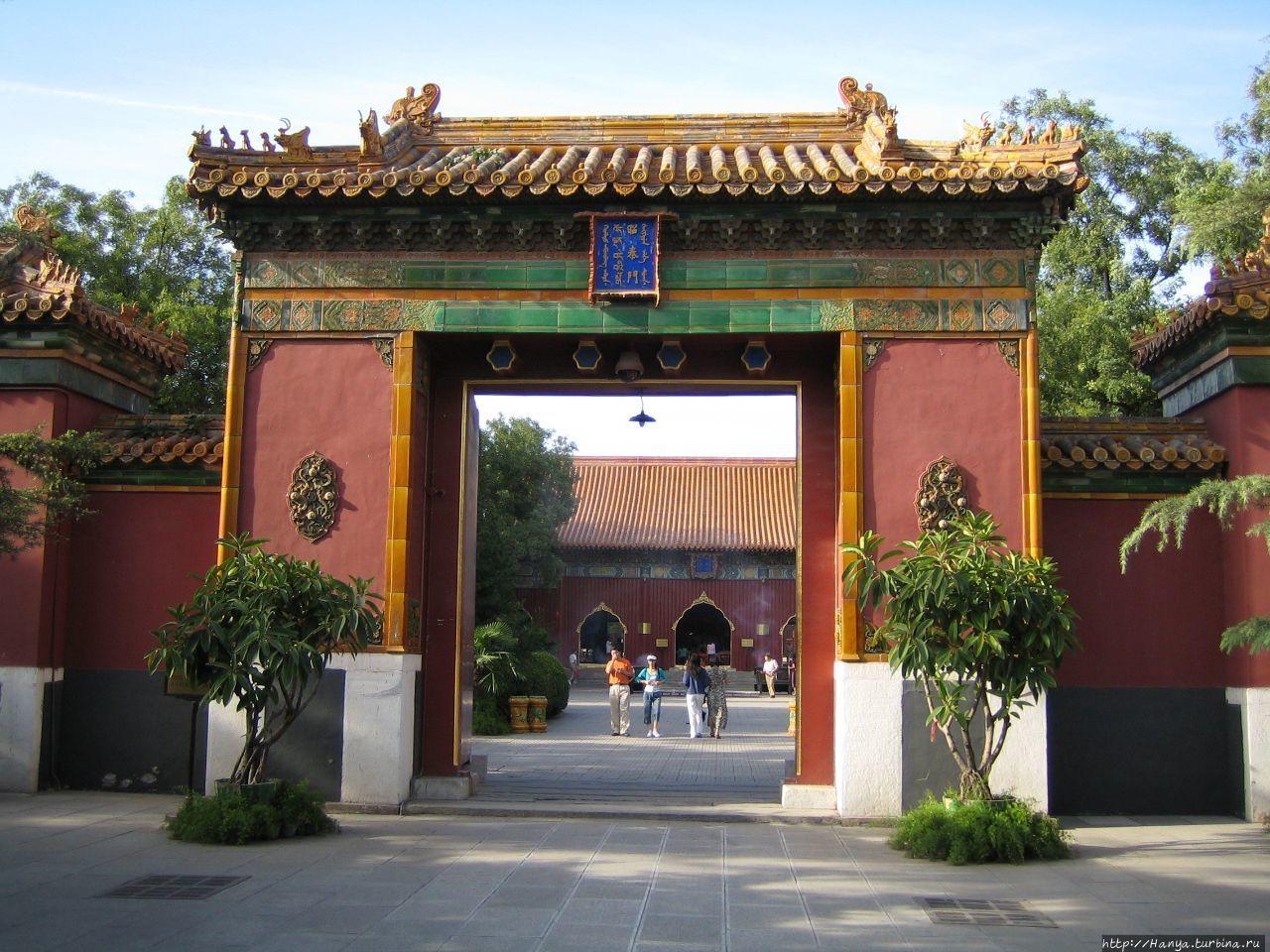 Храм Юнхэгун.  Ворота Чжа