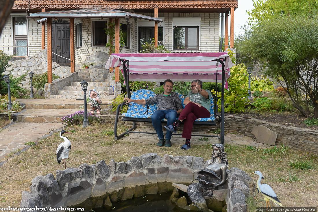 Путешественники Турбины — Паша Shche Рогань, Украина