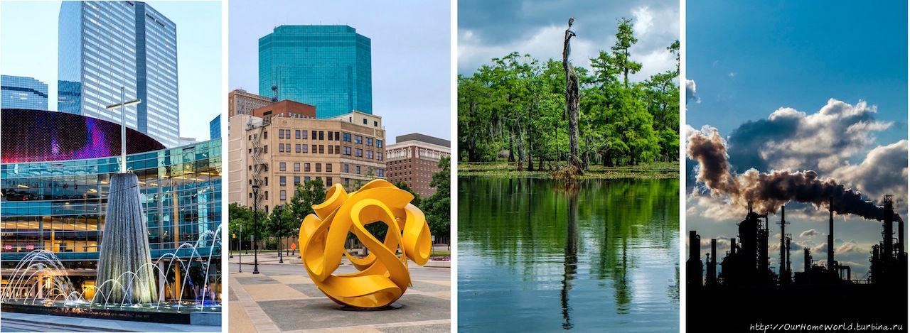 Экскурсия по США. 50 штатов за год. Техас – Луизиана.