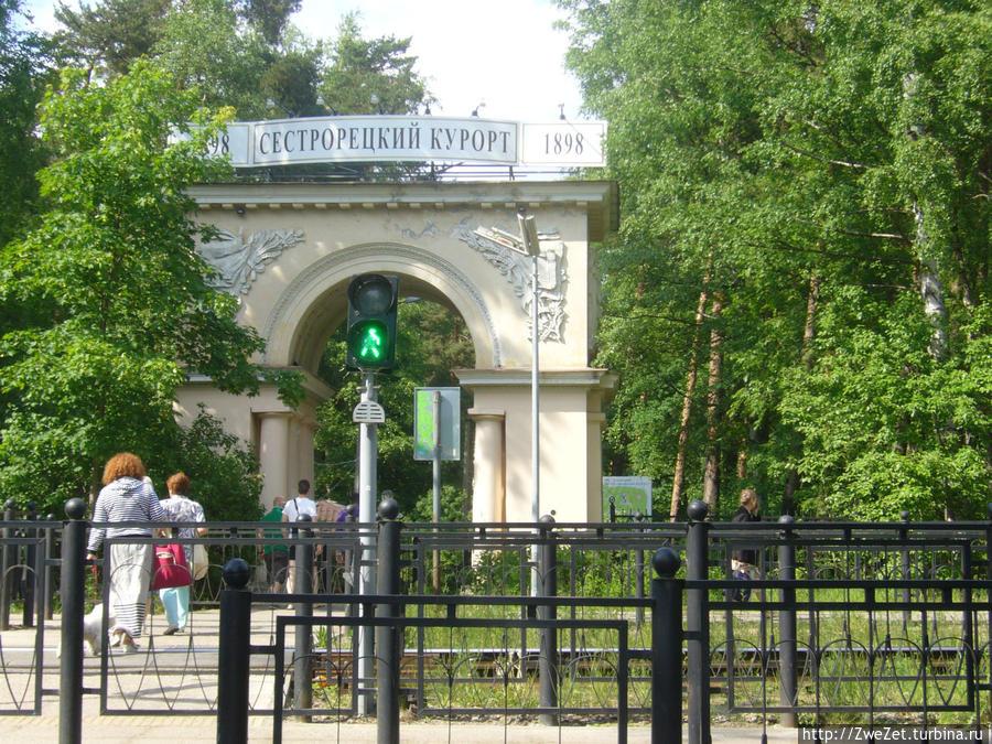 центральный вход в санаторий