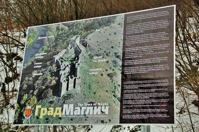 Маглич – Находится в окруке Рашка. Рашка — древнее название Сербии.  Крепость расположена на вершине холма, под которым протекает река Ибар.