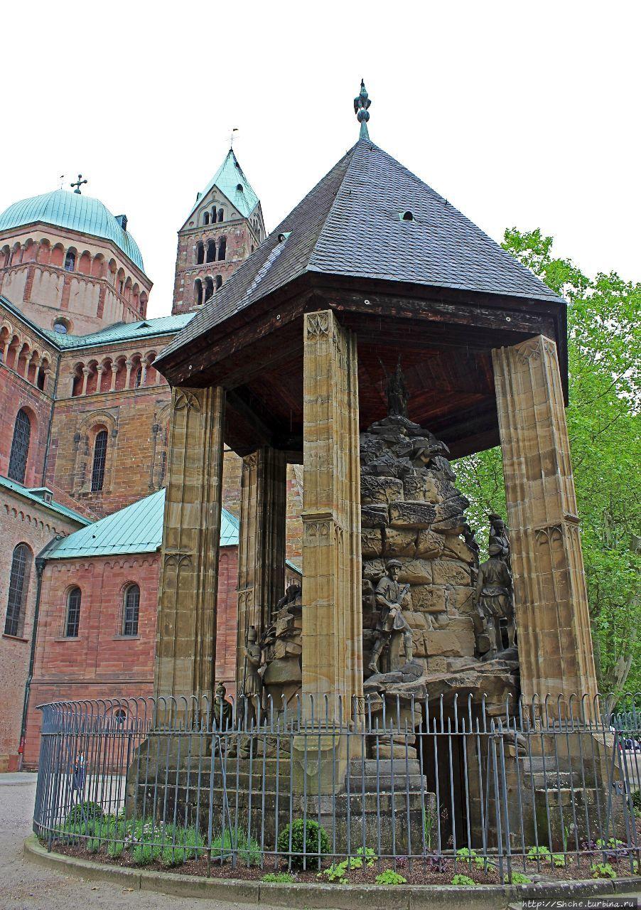 Шпайер —  не только знаменитый собор Шпайер, Германия
