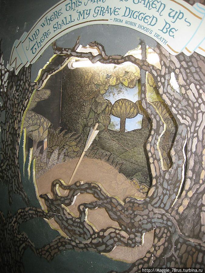 Робин Гуд прослал стрелу,чтобы загадать, где его похоронить, и упала стрела у подножья дуба. Здесь его и похоронили, но забыли отметить место...Теперь никто не знает, где он и похоронен