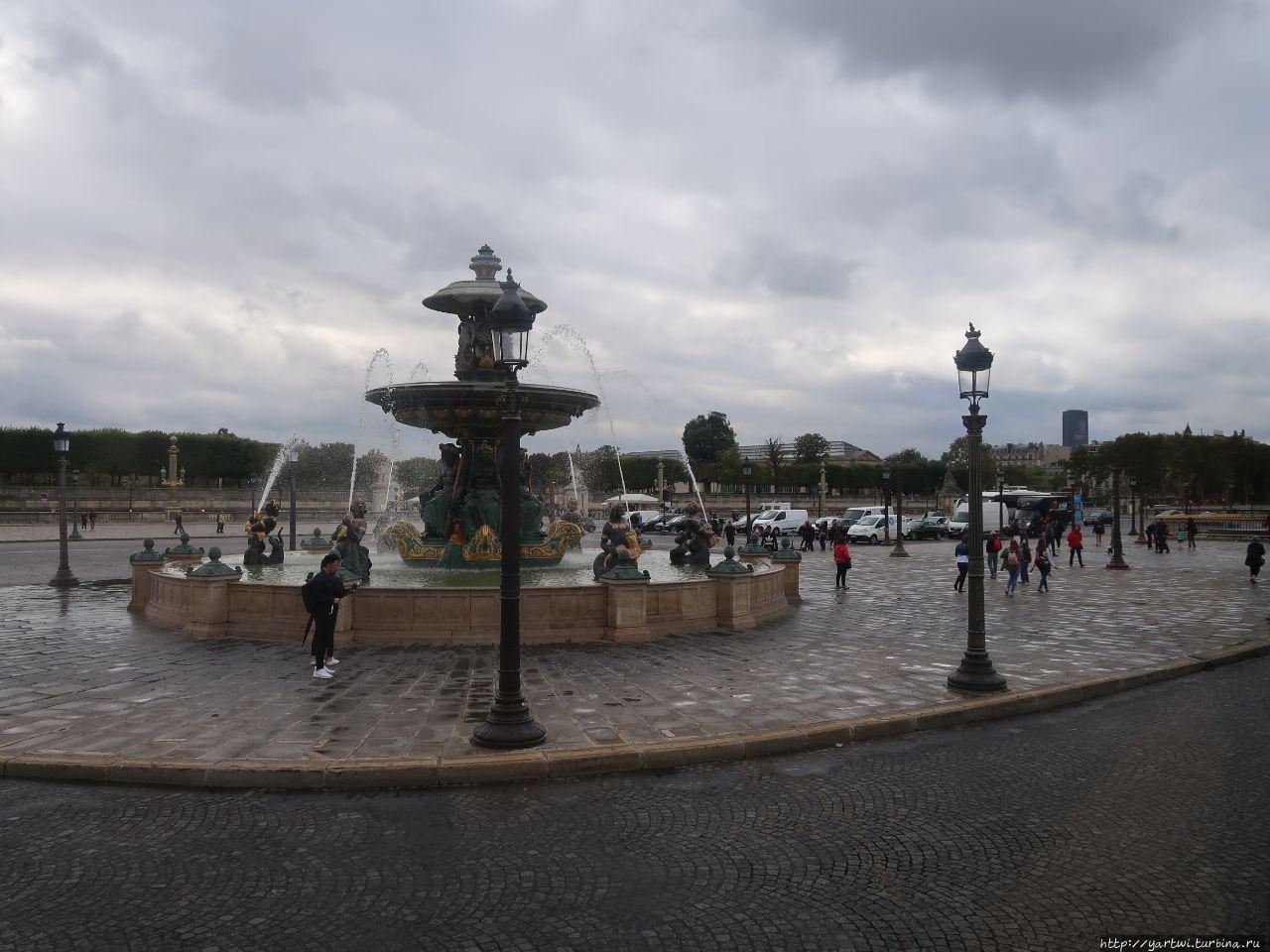 Площадь Согласия (Place d