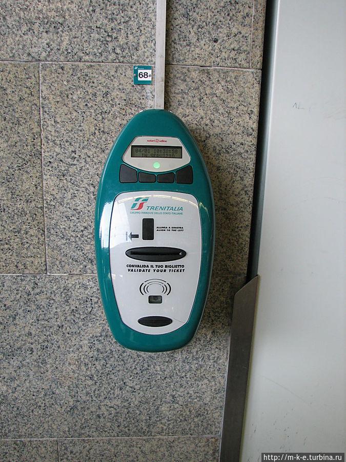 Автомат для компстирования