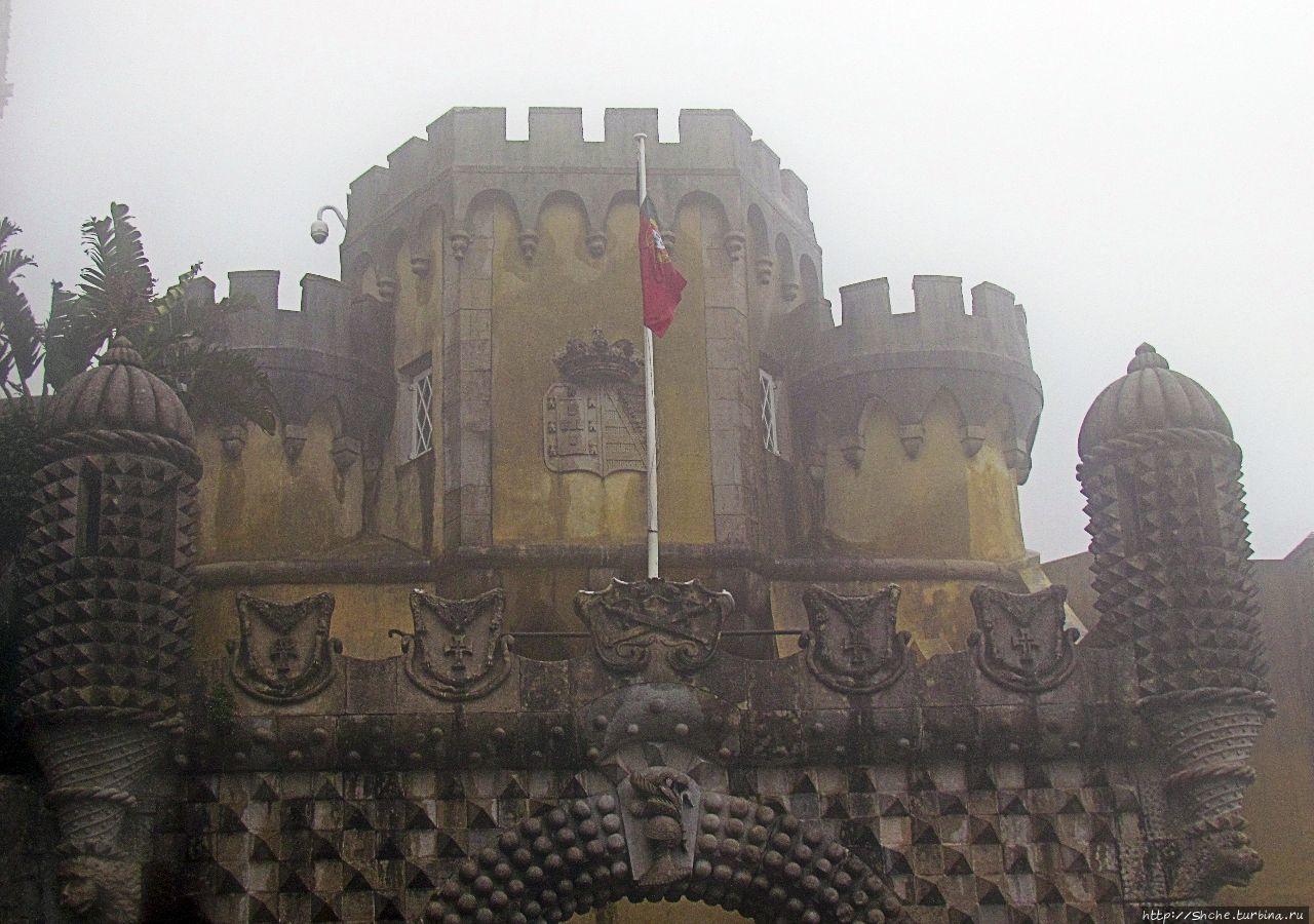 Дворец и парк Пена Синтра, Португалия