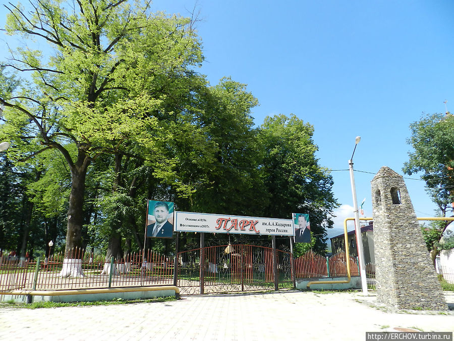 Чечня. Из Грозного в Ведено . Фоторепортаж