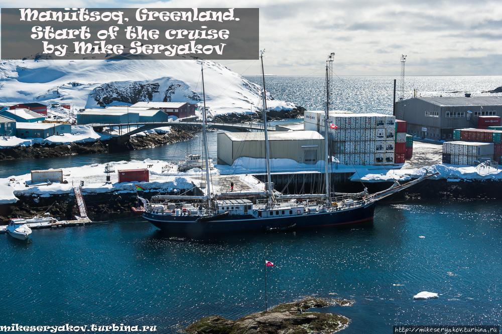 Манит манит манит....Манитсок Манитсок, Гренландия