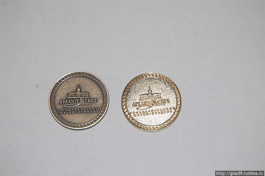 Реверс монет