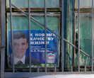 Фотография,  с обещаниями губернатора Челябинской области, в окне учительской действующей школы.
