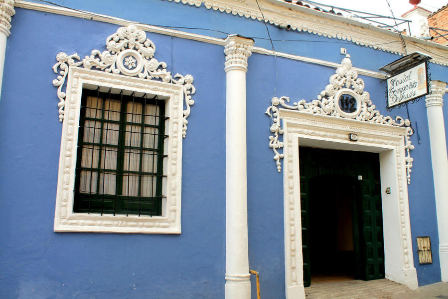 Вход в отель с улицы Chuquisaca