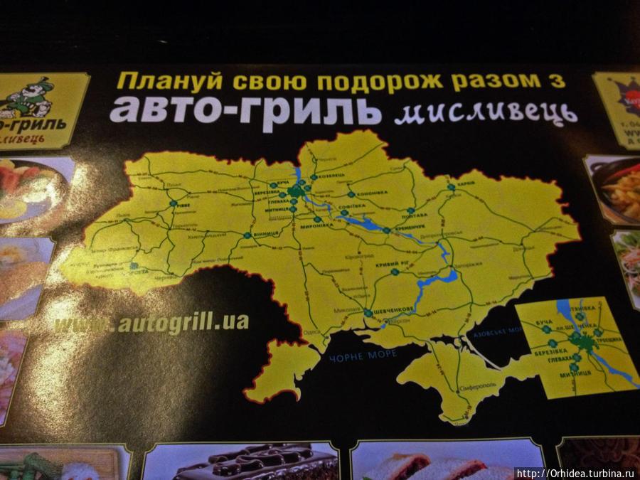 карта с отмеченными ресторанами данной сети