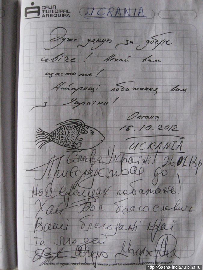 Так приятно видеть украинцев в журнале повара Либии )