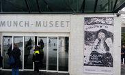 Музей Мунка