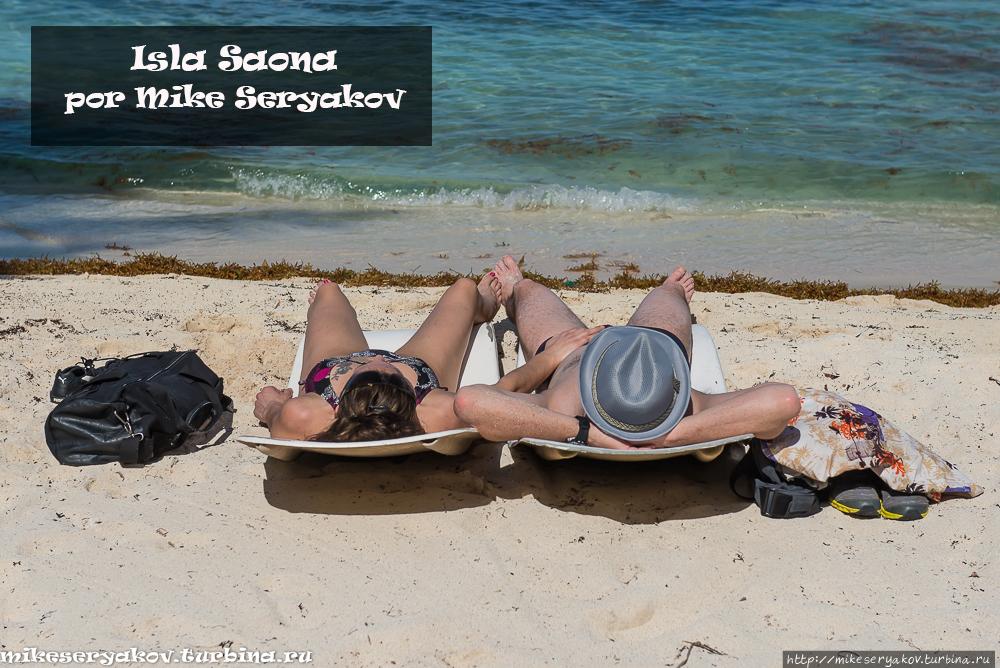 Карибский остров Саона остров Саона и дель-Эсте Национальный Парк, Доминиканская Республика