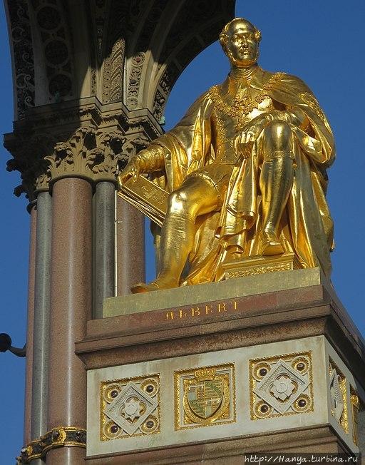 Мемориал принца Альберта