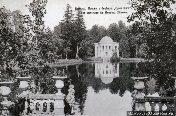 Старая открытка с видом Э