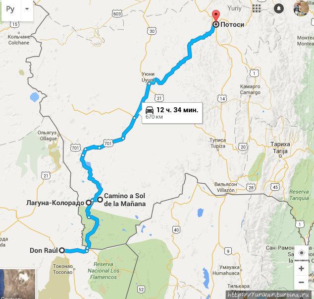 Наш маршрут по высокогорн