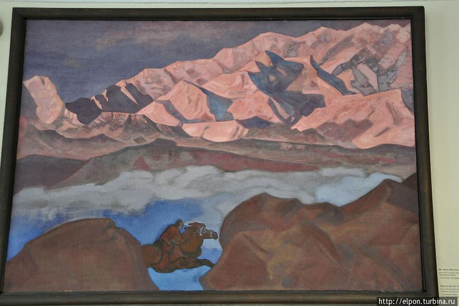 Спешащий, 1924