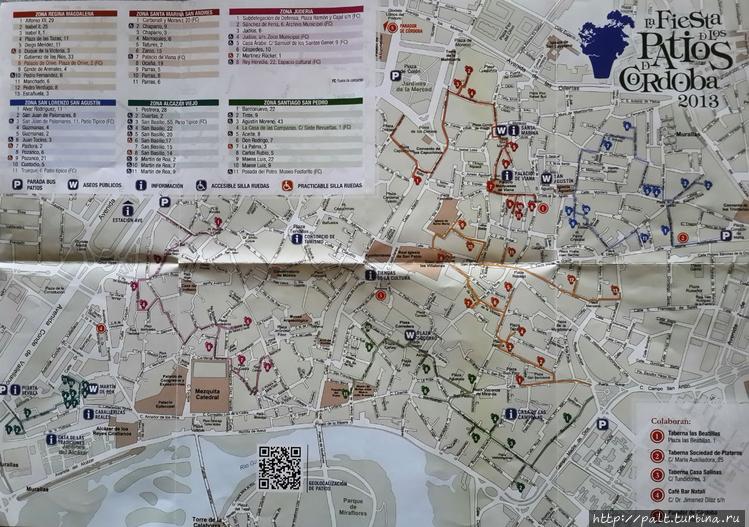 Карта фестиваля 2013 года