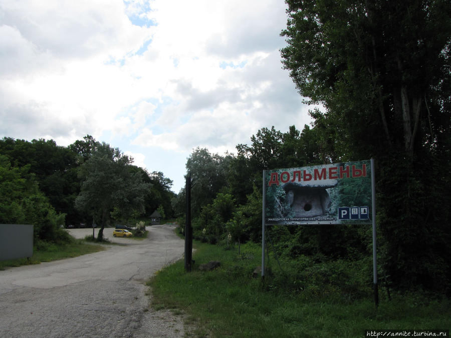 Плакат на трассе приглашает заглянуть на территорию хозяйства.
