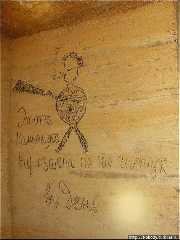 Конечно, столько выработать невозможно — это просто шутка)) Нерубайское, Украина
