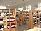 В заключение осмотра посетители могут  купить  прекрасные вина из Райнгау в винотеке Государственных виноградников Гессена.
