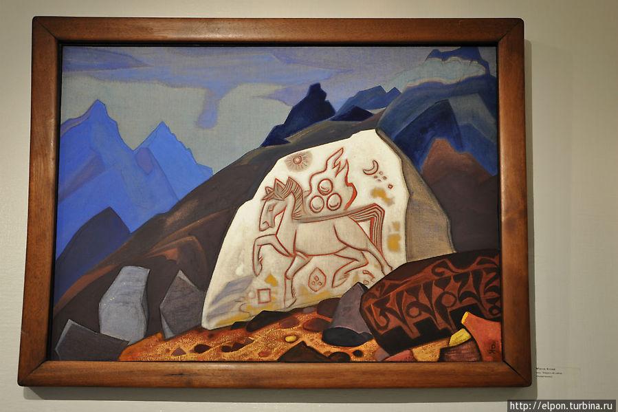 Белый камень, 1933