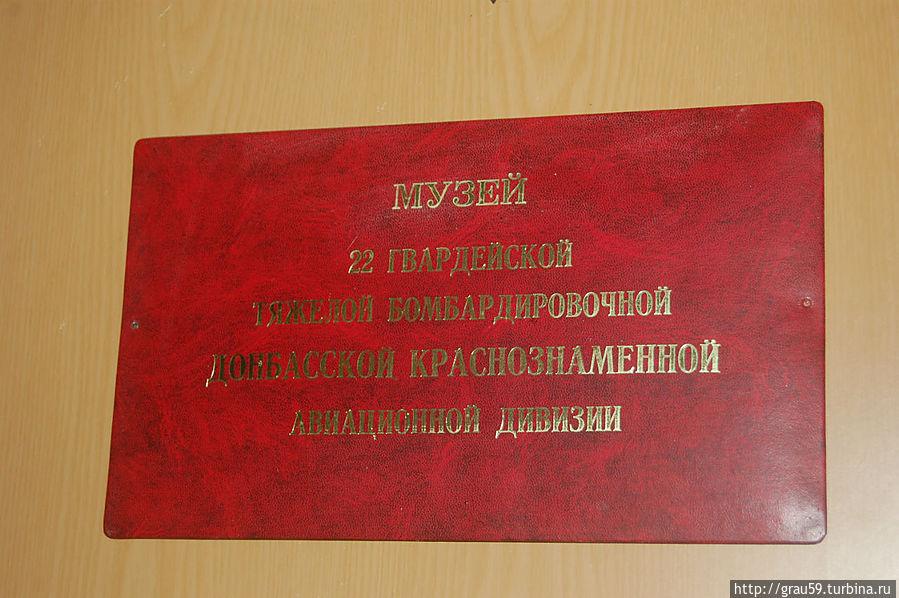На входе в комнату , выделенную под музей