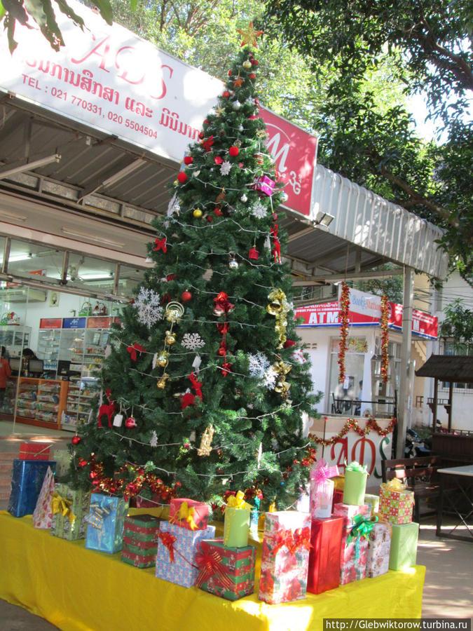 University supermarket Вьентьян, Лаос