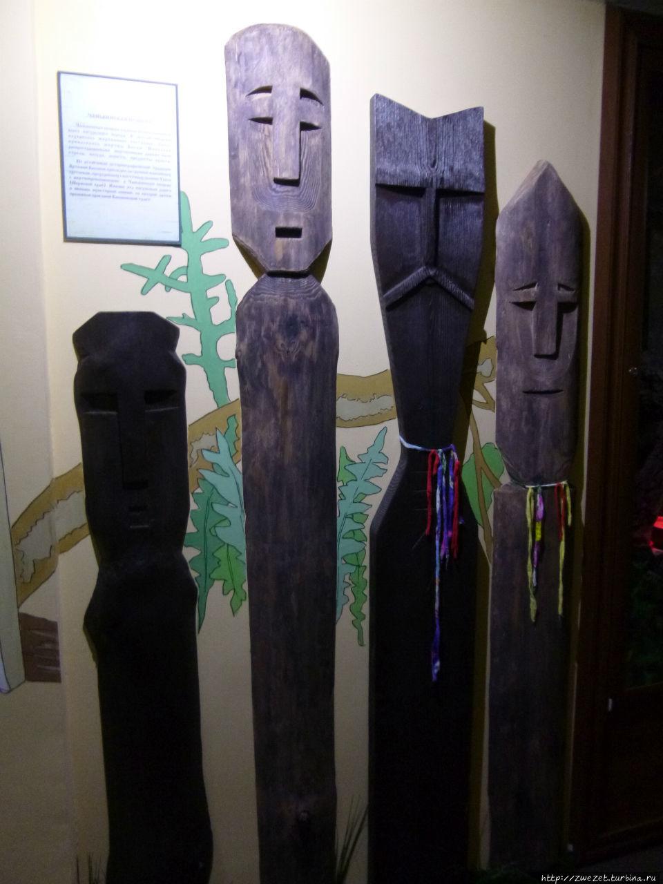 Идолы — предметы религиозного культа коренных народов Урала