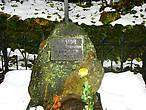 Могила Анны Петровны Керн, которой Пушкин посвятил хрестоматийные строки