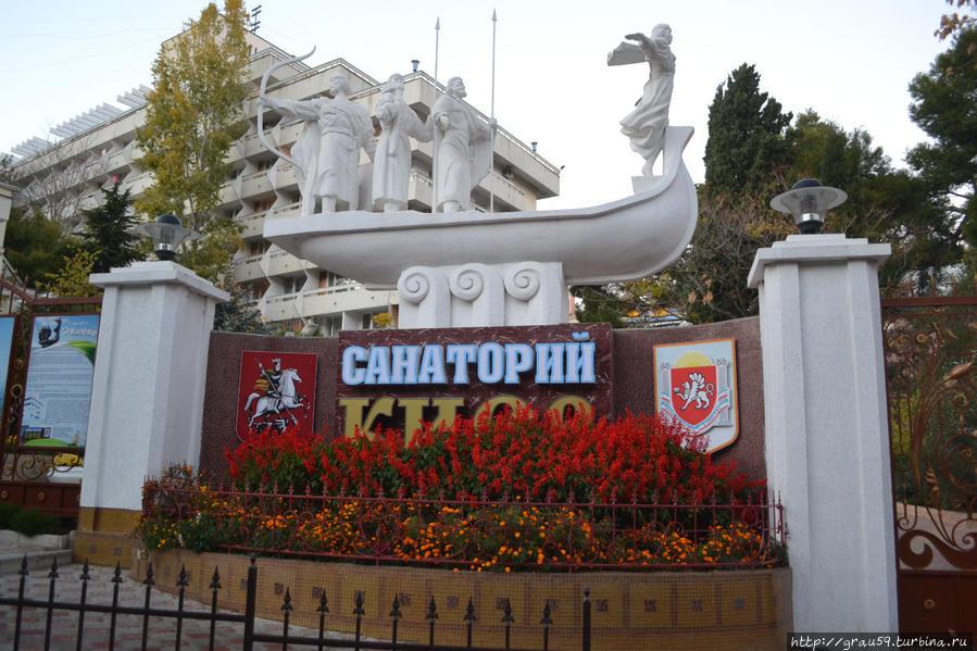 Эмблема Киева