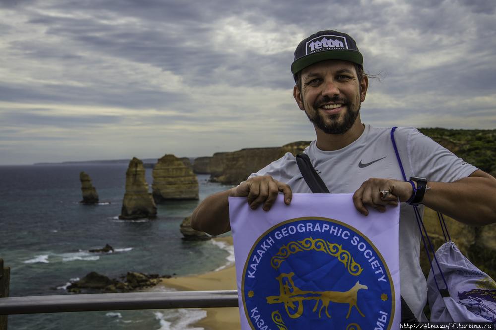 Андрей Алмазов в Австрали