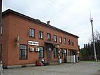 Железнодорожная станция Высоцк