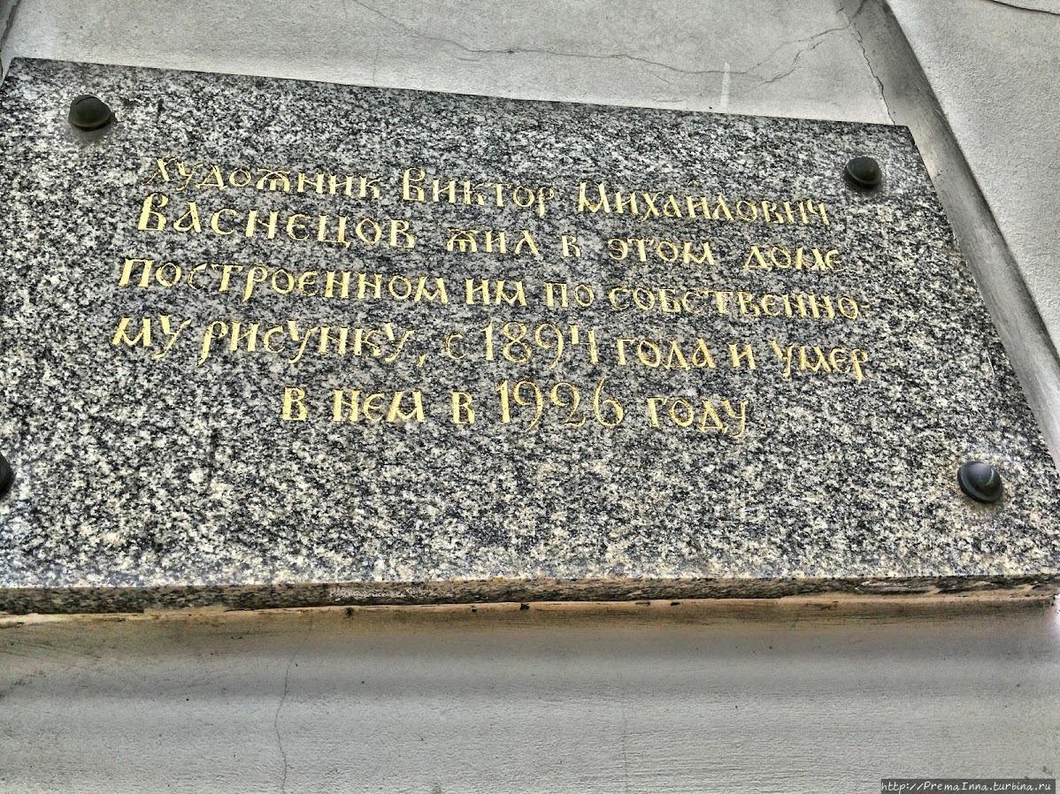 мемориальная доска на зда