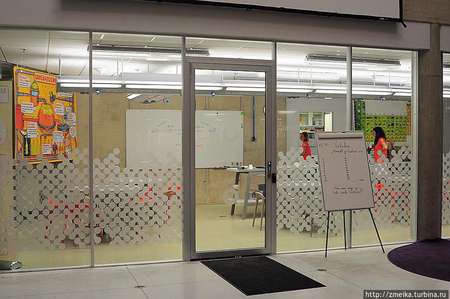 Рабочая комната, где проводятся всякие занятия